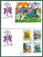 Romania 1985 Disney, Tournament 2xFDC Lot77507 - 1948-.... Republics