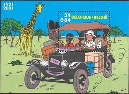BELGIQUE Bf 88 ** MNH TINTIN KUIFJE HERGE CONGO Comics Ford T Giraffe Bande Dessinée Strip COB 93 - Blocks & Sheetlets 1962-....