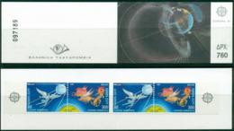 Greece 1991 Europa Booklet Lot16500 - Greece