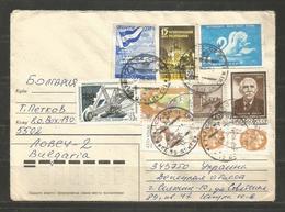 USSR  -  Traveled  Cover To BULGARIA  - D 3705 - 1923-1991 UdSSR