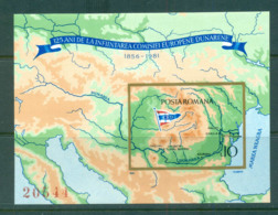 Romania 1981 Danube Commission IMPERF MS MUH Lot58756 - 1948-.... Republics