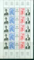 France 1971 De Gaulle Sheet 5x Strips (folded In Top & Bottom Gutters) MUH Lot57331 - France