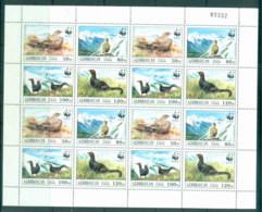 Azerbaijan 1994 WWF Black Grouse Sheetlet (small Selvage Crease BRC) MUH - Azerbaïjan