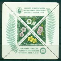 Hungary 1958 Brussels Stamp Ex MS, Flowers' MUH - Hungary