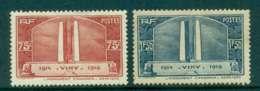 France 1936 Canadian War Memorial Vimy (faluts, 75c Light Thin, 1.50 Tone Spots) MH Lot49260 - France