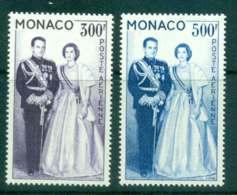 Monaco 1959 Prince Rainier III & Princess Grace MLH Lot50235 - Unclassified