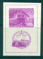 Yugoslavia 1949 Centenary Of Yugoslav Railroads MS MLH Lot40659 - Yugoslavia