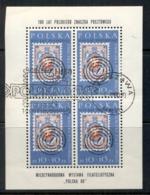 Poland 1960 Polska '60 Stamp Ex MS CTO - 1944-.... Republic