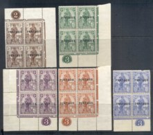 Malta 1926 Postage Opts Asst Blk4 (separation, & Small Faults MLH/MUH - Malta