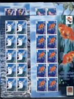 Gibraltar 2001 Europa, Water 4xsheetlet (small Crease BLC) MUH - Gibraltar