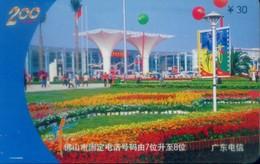 China Telecom Prepaid Cards, Air Balloon , Guangdong Province, (1pcs) - Sport