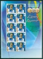 Greece 2004 Summer Olympic Medal Winner, Sampanis Drug Cheat (litho) Sheetlets MUH - Greece