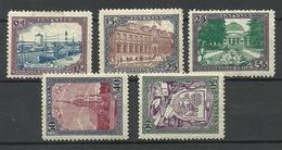 LETTLAND Latvia 1925 Michel 107 - 111 A * - Lettonie
