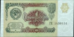 SOVIET UNION - RUSSIA 1 Ruble 1991 UNC P.237 - Rusia