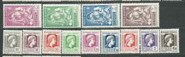 ALGERIE  N°  205/17  **  TB  5 - Algérie (1924-1962)