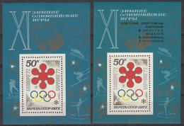 USSR - Michel - 1972 -BL 74 + 75 - MNH** - 1923-1991 USSR