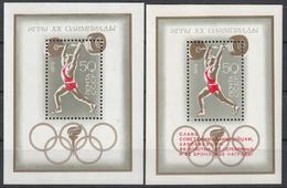 USSR - Michel - 1972 - BL 77 + 80 - MNH** - 1923-1991 USSR