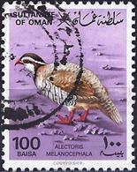 Oman 1982 - Bird : Arabian Partridge ( Mi 237x - YT 220 ) - Oman