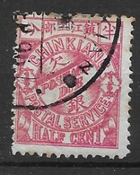 1895 CHINA CHINKIANG Local Post POSTAGE DUE 1/2 CENT.- USED CHAN LCHD33 - Chine