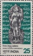 USED STAMPS India - World Telugu Language Conference, Hydera -  1975 - India