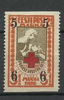 Estland Estonia 1926 Michel 60 Uw * - Estonia