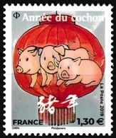 Timbre-poste Gommé Neuf** - Nouvel An Chinois Année Du Cochon - Petit Timbre Lanterne - France 2019 - France