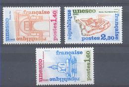 Año 1981 Nº 68/0 UNESCO Patrimonio Universal - Servicio