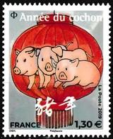 Timbre-poste Gommé Neuf** - Nouvel An Chinois Année Du Cochon - Grand Timbre Lanterne - France 2019 - France