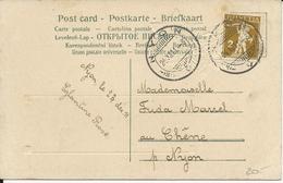 123 II, Fils De Tell Sur Carte De Voeux, Obl. Nyon 24.XII.11 - Suisse