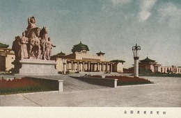 Carte Postale Chine Pékin - Chine
