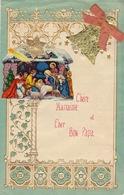 ENFANTINA Lettre Courrier D'enfant Avec Découpi Chromo Papier Gaufré Motif Religieux Crèche Noël - Découpis
