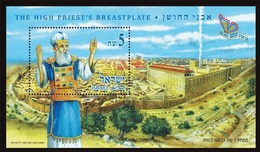 2012Israel2316/B87The High Priest's Breastplate - Gebraucht (mit Tabs)