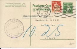52 + TP 108, Entier Postal 5 Cts Et Helvetia à L'épée, Avec Raison Sociale, Obl. Lausanne 31.VIII.1917 - Entiers Postaux