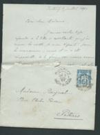 Lac De Pontivy ( Morbuhan) Affranchie Par Yvert N° 101 Oblitéréen Juil 1893  , Pour Poitiers  ( 3 Scans Lp30204 - Marcophilie (Lettres)