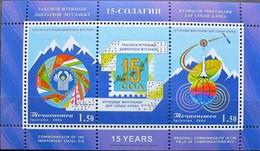Tajikistan   2006  15th Anniversary Of RCC  S/S  MNH - Tadjikistan