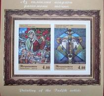 Tajikistan  2012  Painting Of The Tadjik Artists    S/S  IMPERFORATED  MNH - Tadschikistan