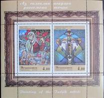 Tajikistan  2012  Painting Of The Tadjik Artists    S/S  PERFORATED  MNH - Tadjikistan
