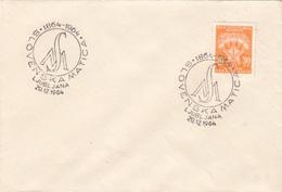 SLOVENSKA MATICA 1864 - 1964 LJUBLJANA 20.12. 1964 SLOVENIJA JUGOSLAVIJA - Slovenia
