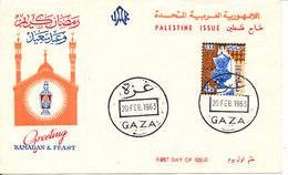 UAR Egypt Palestine Gaza FDC 20-2-1963 Ramadan & Feast With Cachet - Egypt