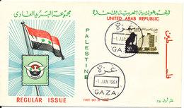 UAR Egypt Palestine Gaza FDC 1-1-1964 Regular Issue With Cachet - Egypt