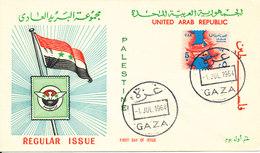UAR Egypt Palestine Gaza FDC 1-6-1964 Regular Issue With Cachet - Egypt