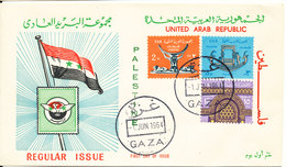 UAR Egypt Palestine Gaza FDC 1-6-1964 Regular Issue Set Of 3 With Cachet - Egypt