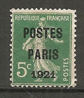 PREO Yv. N° 26   (o)  5c  POSTE PARIS 1921   Cote  80 Euro  BE R  2 Scans - 1893-1947