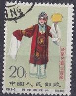 Ha_ VR China - Mi.Nr. 652 - Gestempelt Used - 1949 - ... République Populaire