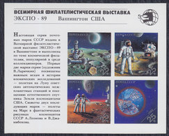 "Russia USSR 1989 Philatelic Exhibition ""World Stamp EXPO '89"" In Washington, Block, MNH (**) Michel Block 210 - 1923-1991 USSR"