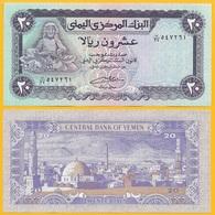 Yemen 20 Rials P-19c 1985 UNC - Yemen