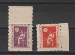 Japon 1920 Série 158-159 2val ** MNH - Ungebraucht
