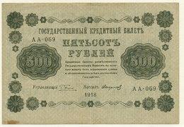 RSFSR 1918 500 Rub. Horizontal Watermark VF  P94a - Russia