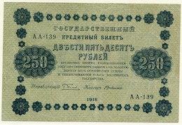 RSFSR 1918 250 Rub.  VF  P93 - Russie