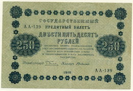 RSFSR 1918 250 Rub.  VF  P93 - Russland